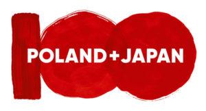 Logotyp - Ambasada Japonii 100. PL+JP