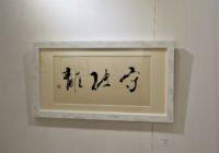 JAPANART (21)