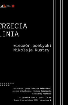 2018-12-11 – Mikołaj Kustra
